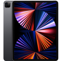 iPad Pro Wi-Fi + Cellular 12.9 128GB Space Gray