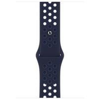 Pasek sportowy Nike w kolorze Midnight Navy/Mystic Navy do koperty 45 mm